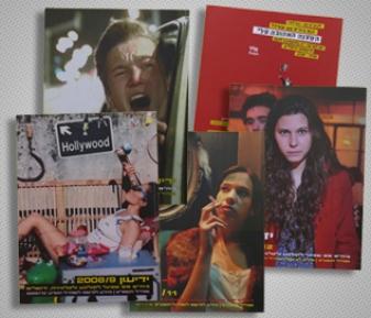 http://www.adraba.net/ns/media/k2/items/cache/8ee107fb8e11fa27c5eb0c84c03d7dff_XL.jpg